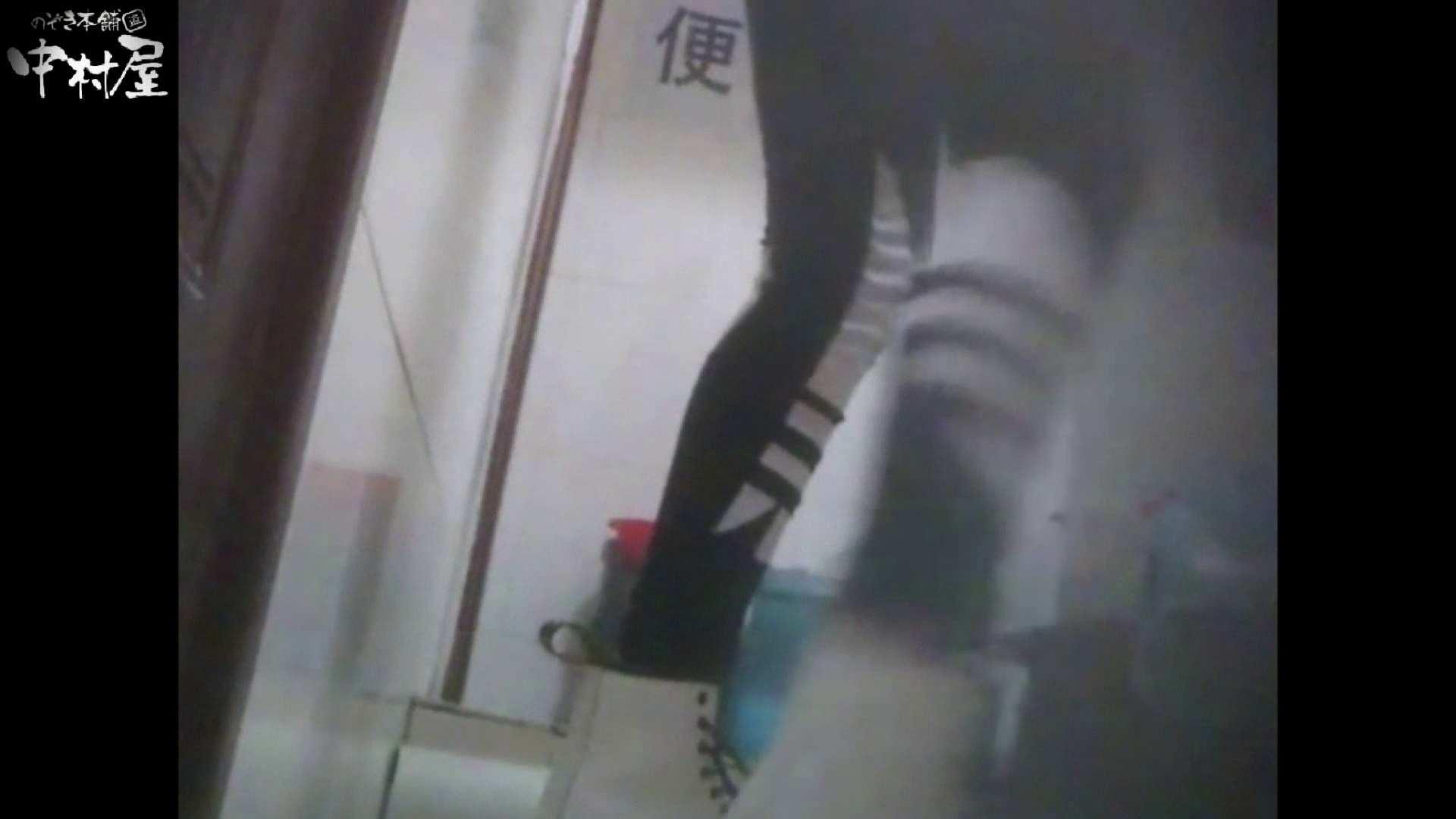 李さんの盗撮日記 Vol.13 トイレ | ギャルのエロ動画 盗撮 93PIX 45