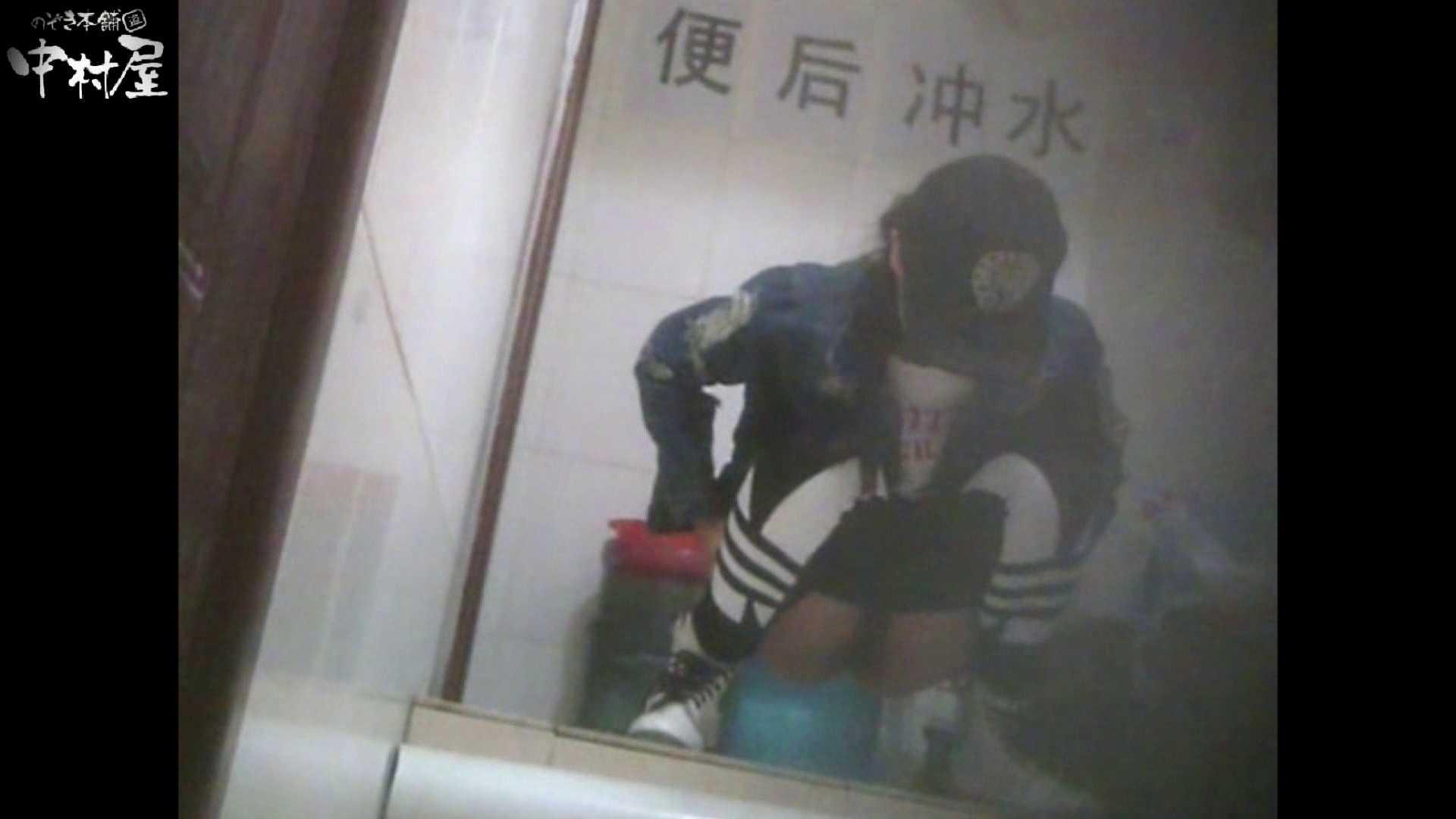 李さんの盗撮日記 Vol.13 トイレ 盗撮 93PIX 48