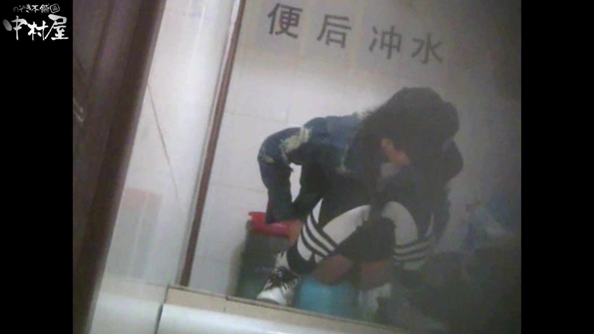 李さんの盗撮日記 Vol.13 トイレ | ギャルのエロ動画 盗撮 93PIX 61