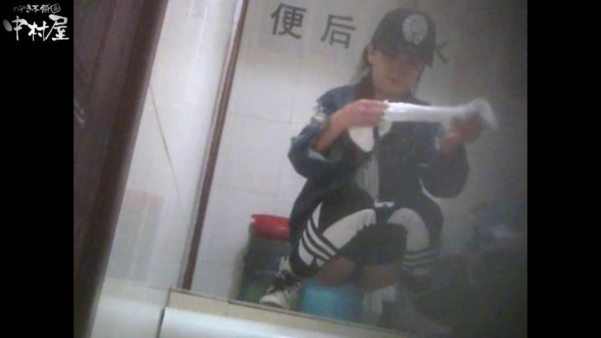 李さんの盗撮日記 Vol.13 トイレ 盗撮 93PIX 64