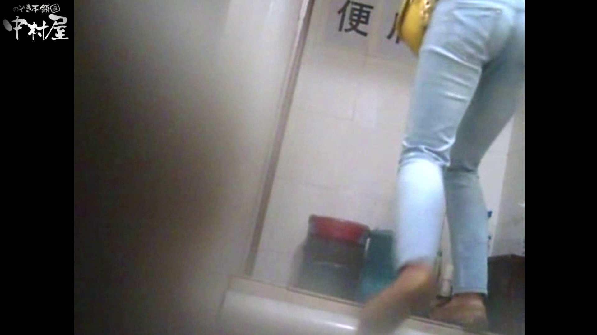 李さんの盗撮日記 Vol.13 トイレ 盗撮 93PIX 88