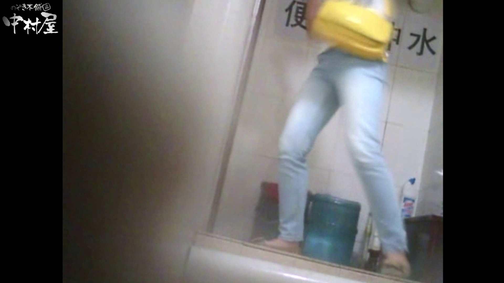 李さんの盗撮日記 Vol.13 トイレ | ギャルのエロ動画 盗撮 93PIX 89