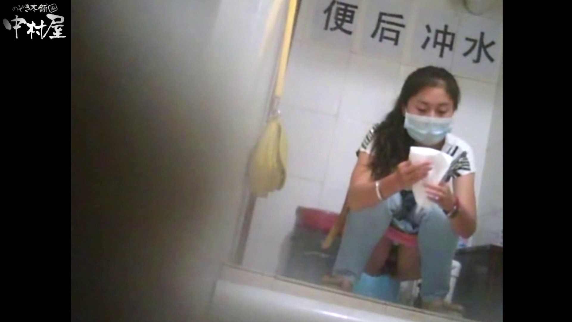 李さんの盗撮日記 Vol.13 トイレ | ギャルのエロ動画 盗撮 93PIX 93