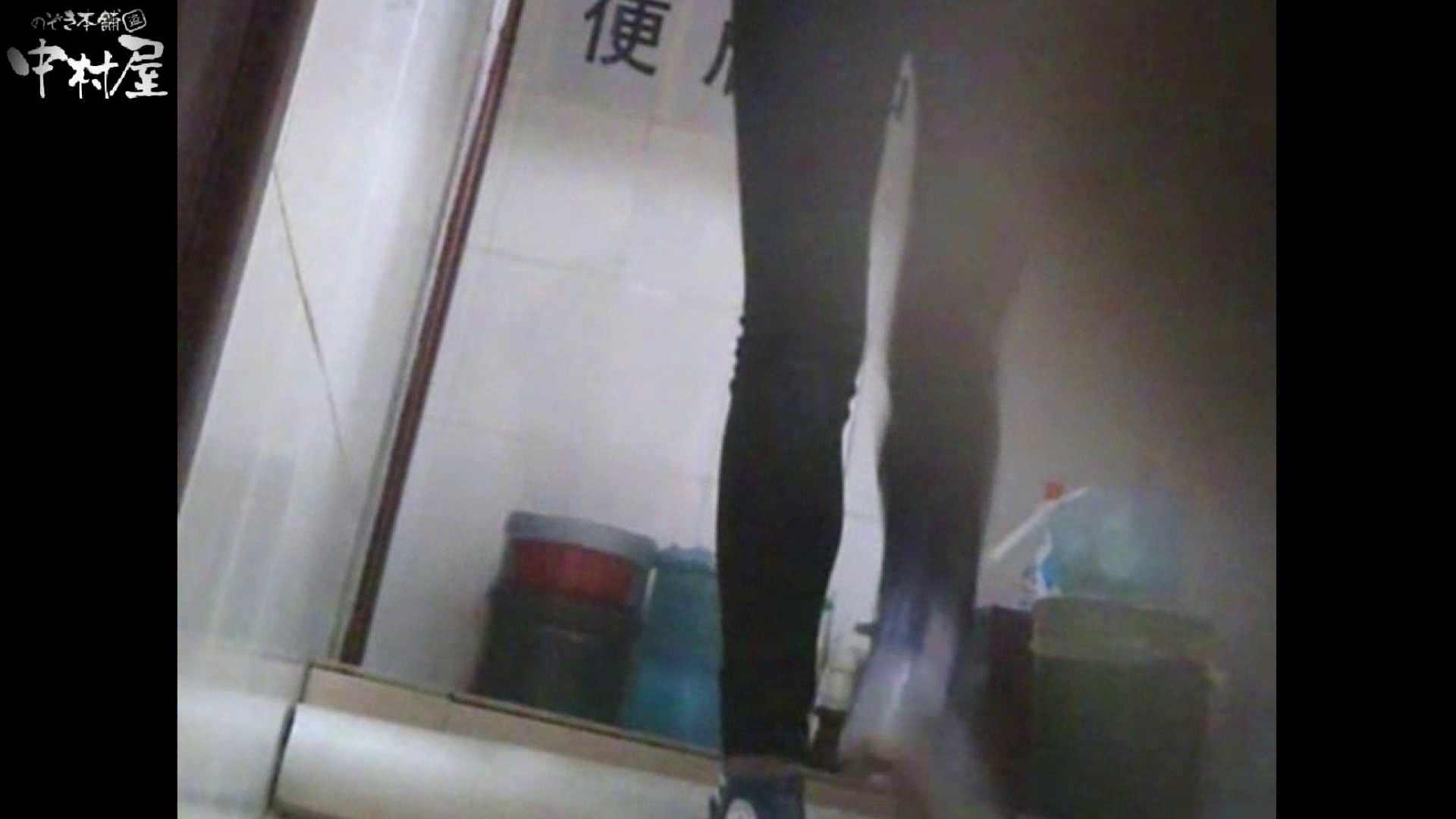 李さんの盗撮日記 Vol.14 ギャルのエロ動画 AV無料動画キャプチャ 88PIX 66