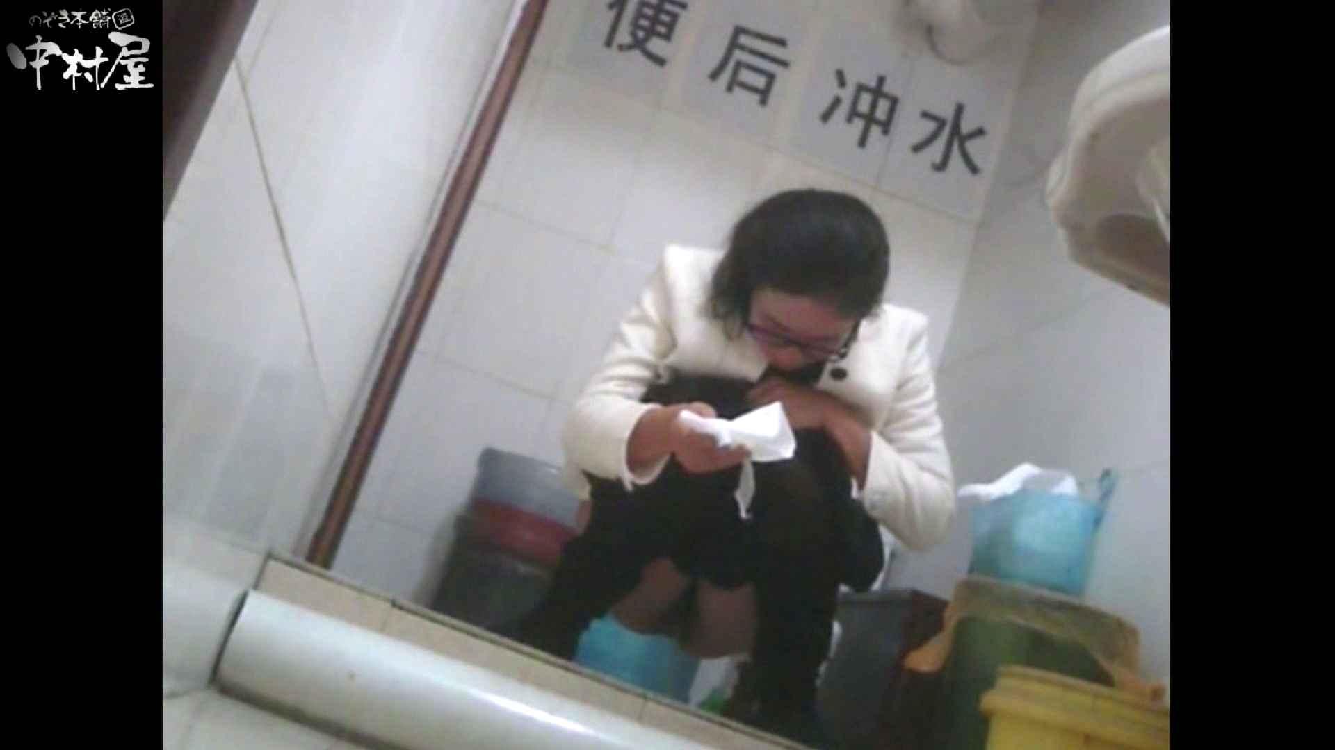 李さんの盗撮日記 Vol.15 トイレ 盗撮 78PIX 4