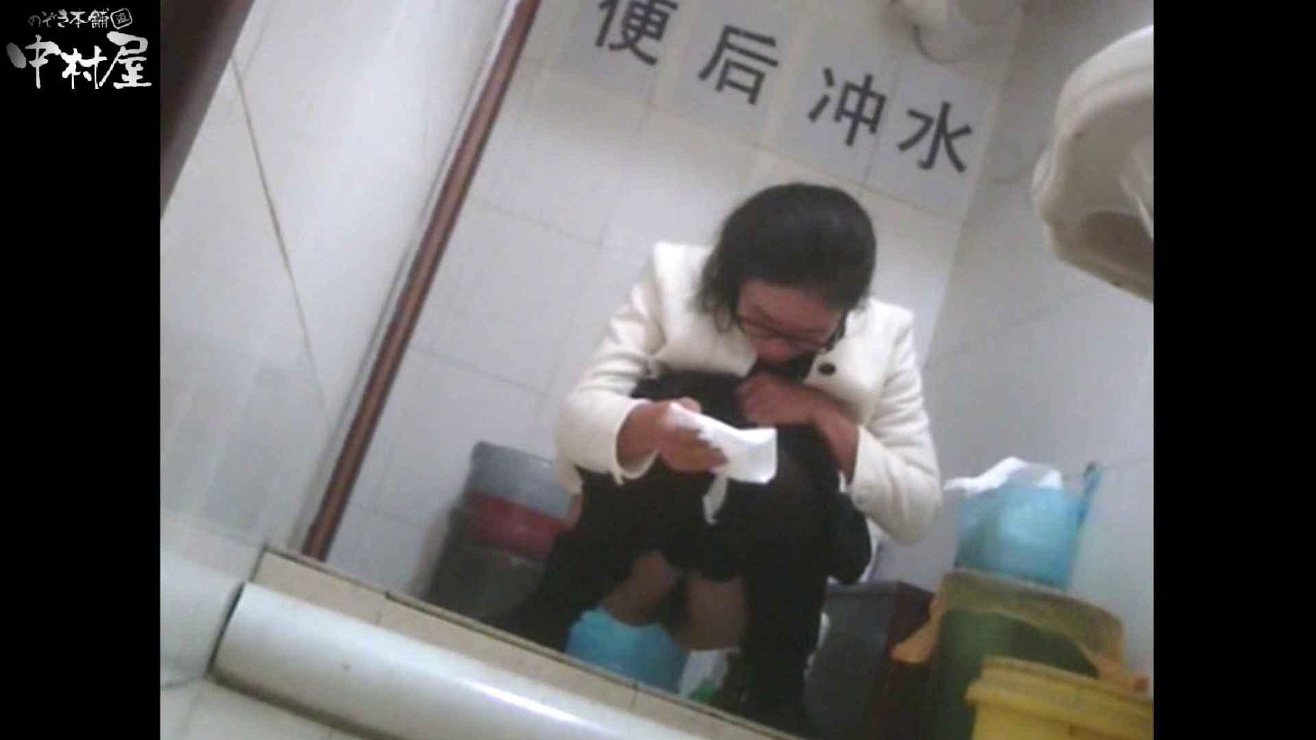李さんの盗撮日記 Vol.15 トイレ | ギャルのエロ動画 盗撮 78PIX 5