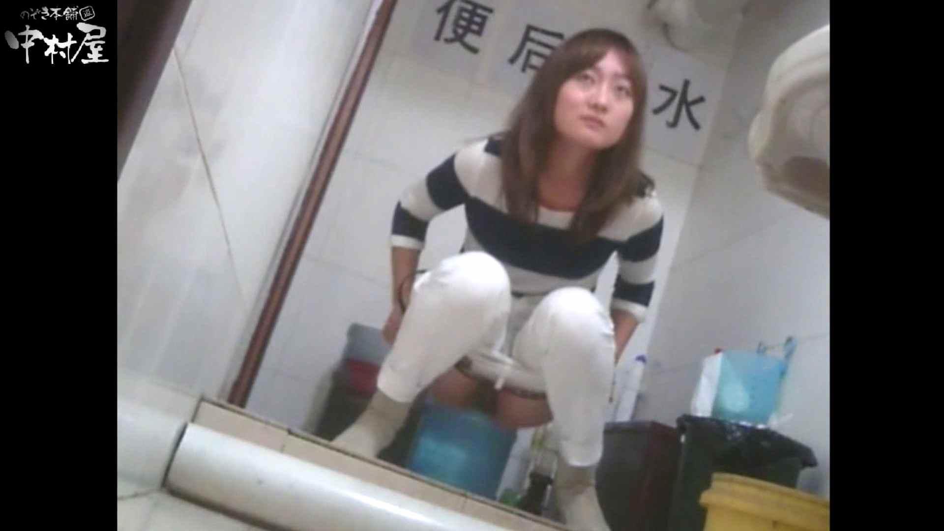 李さんの盗撮日記 Vol.15 トイレ | ギャルのエロ動画 盗撮 78PIX 9
