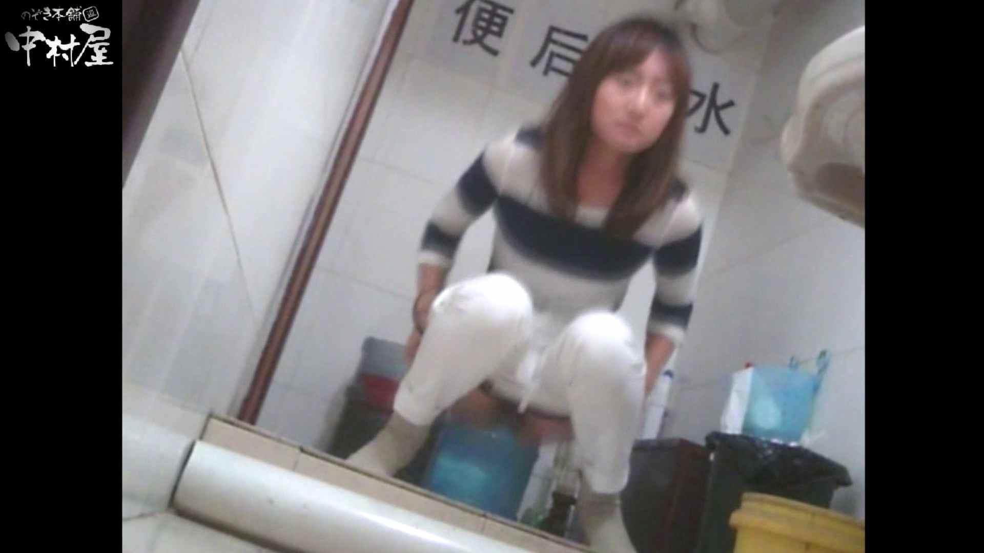 李さんの盗撮日記 Vol.15 盗撮シリーズ ぱこり動画紹介 78PIX 10
