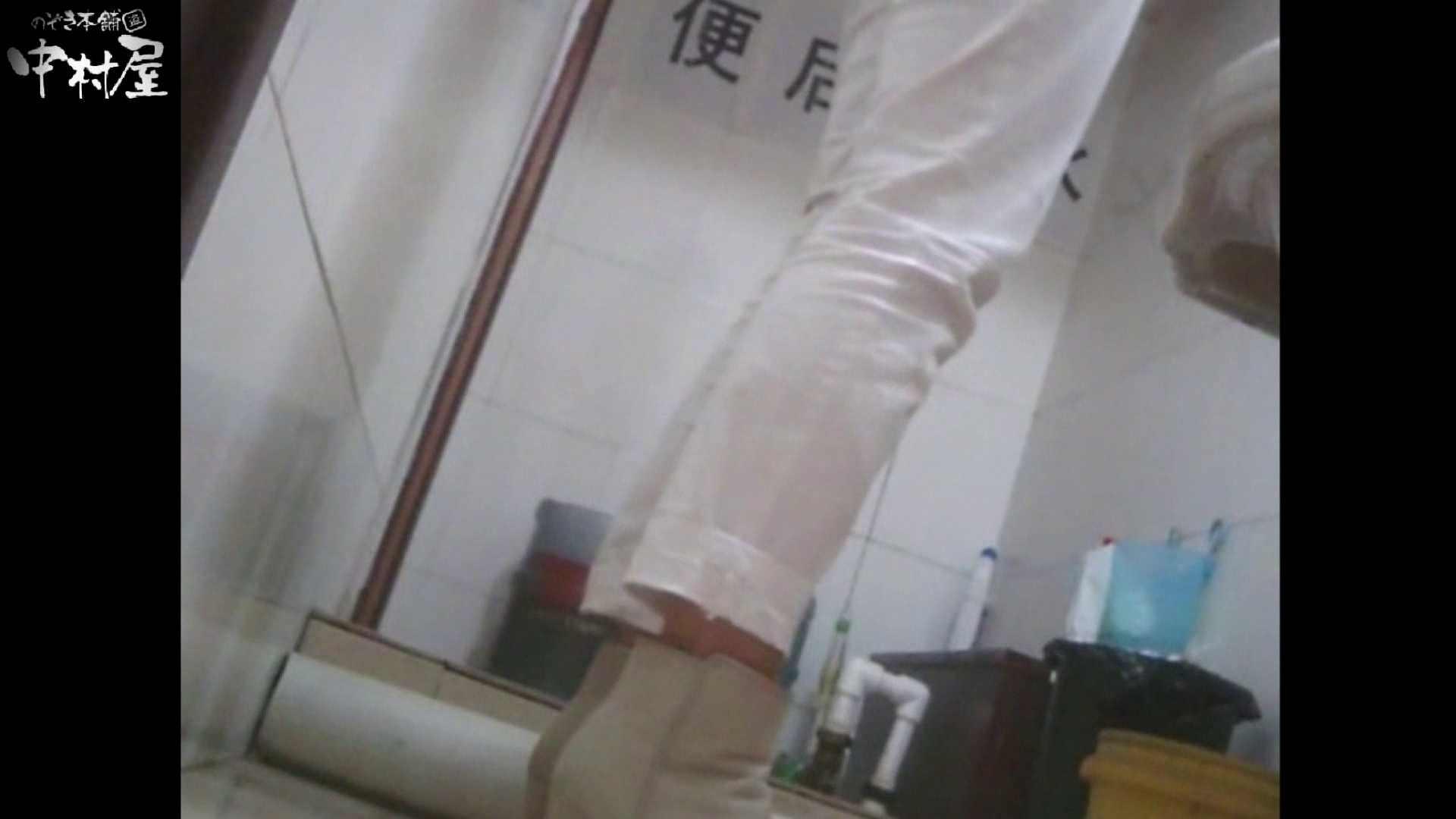 李さんの盗撮日記 Vol.15 盗撮シリーズ ぱこり動画紹介 78PIX 14