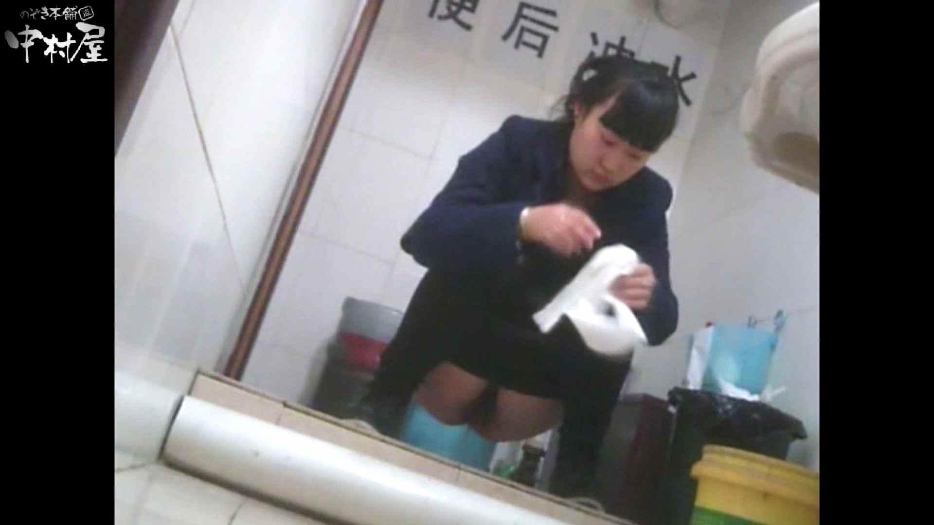 李さんの盗撮日記 Vol.15 トイレ | ギャルのエロ動画 盗撮 78PIX 37