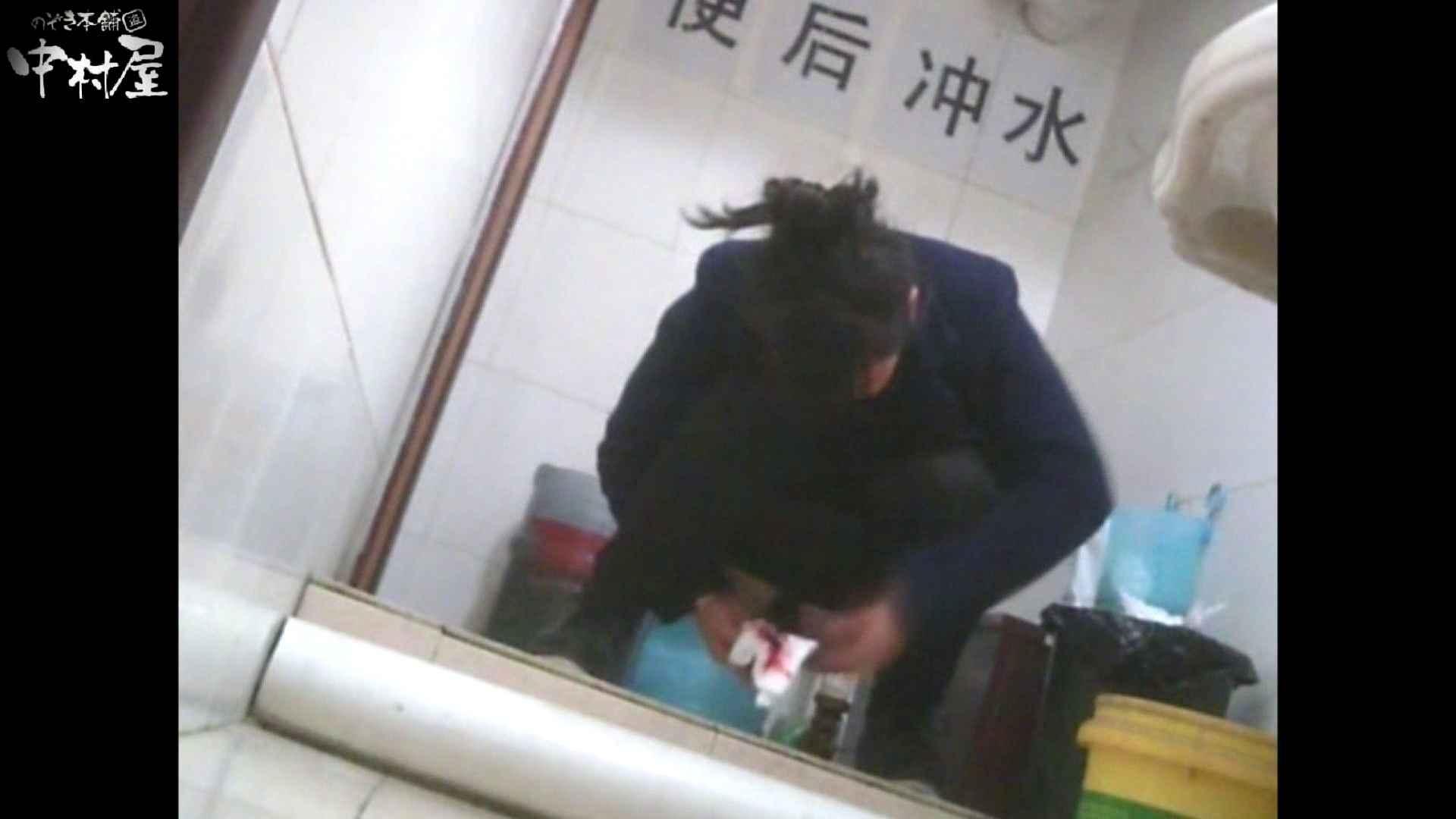 李さんの盗撮日記 Vol.15 トイレ | ギャルのエロ動画 盗撮 78PIX 41