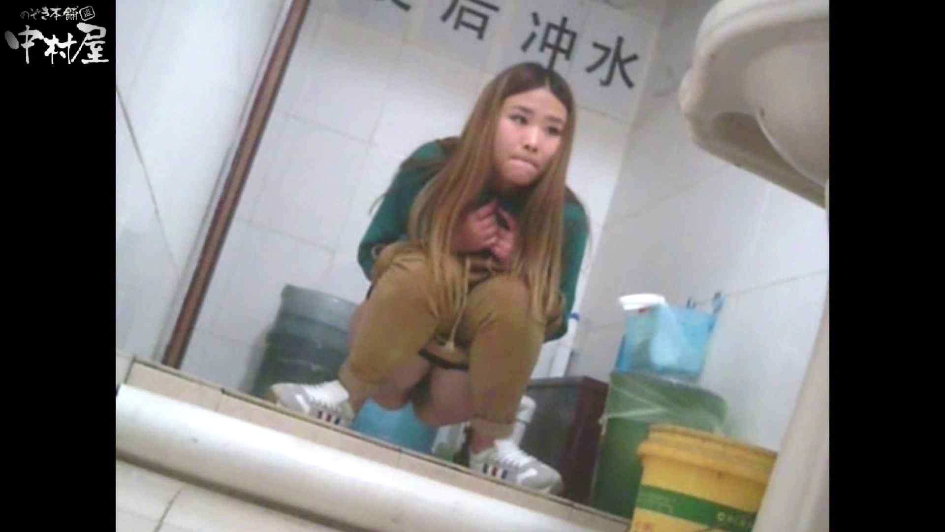 李さんの盗撮日記 Vol.15 トイレ 盗撮 78PIX 56