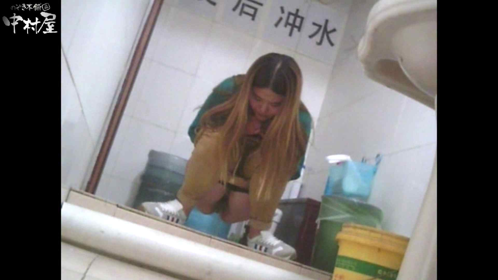 李さんの盗撮日記 Vol.15 トイレ | ギャルのエロ動画 盗撮 78PIX 61