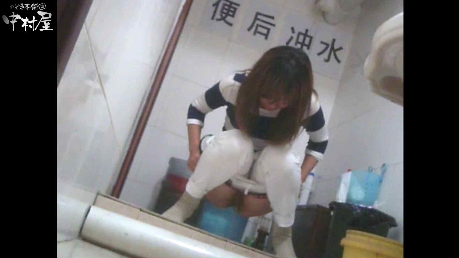 李さんの盗撮日記 Vol.15 トイレ | ギャルのエロ動画 盗撮 78PIX 77