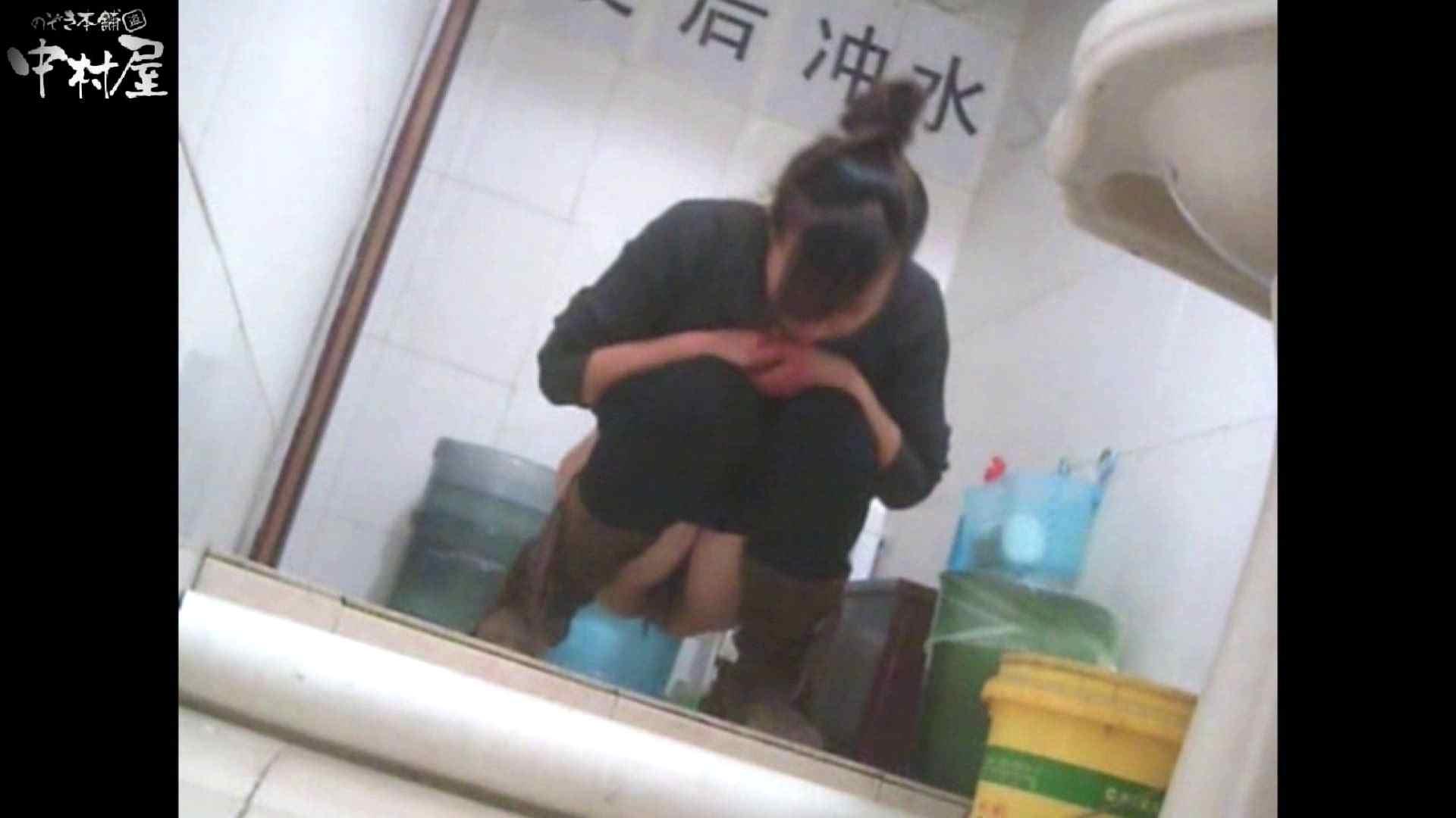 李さんの盗撮日記 Vol.16 和式 | トイレ のぞき 103PIX 1