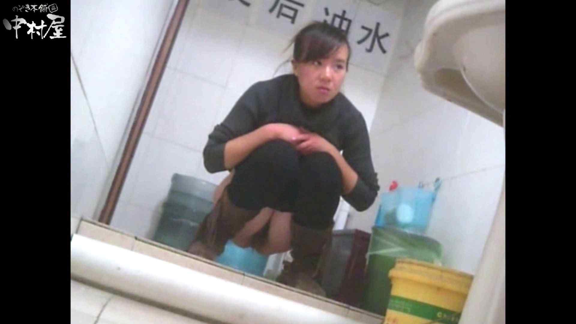 李さんの盗撮日記 Vol.16 ギャルのエロ動画 おまんこ動画流出 103PIX 3