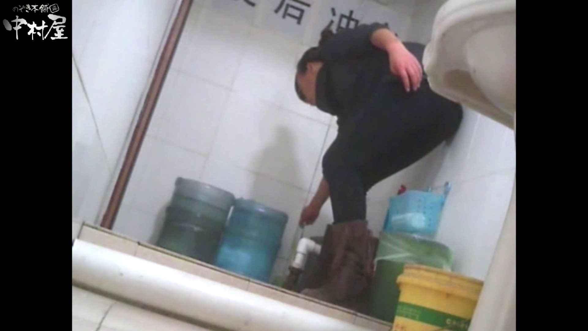 李さんの盗撮日記 Vol.16 和式 | トイレ のぞき 103PIX 17