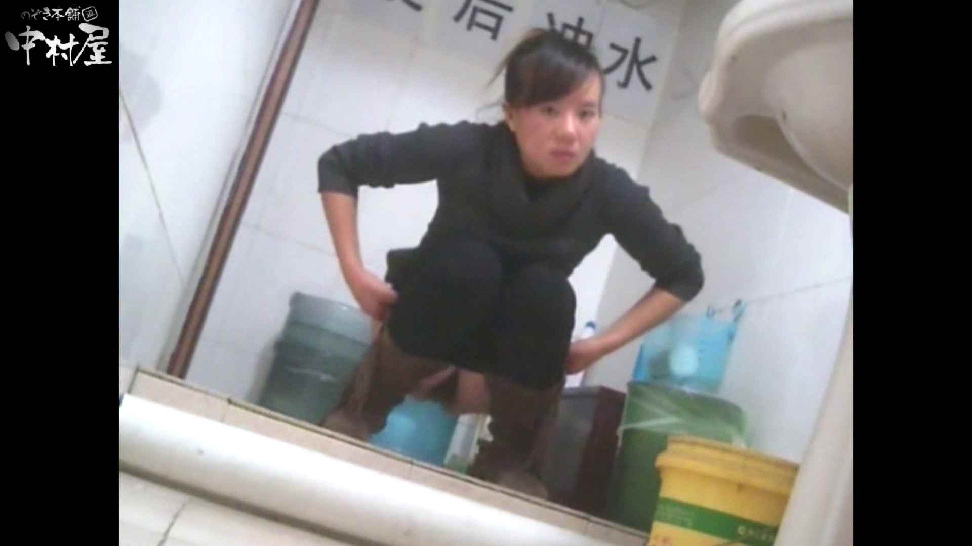 李さんの盗撮日記 Vol.16 和式 | トイレ のぞき 103PIX 29