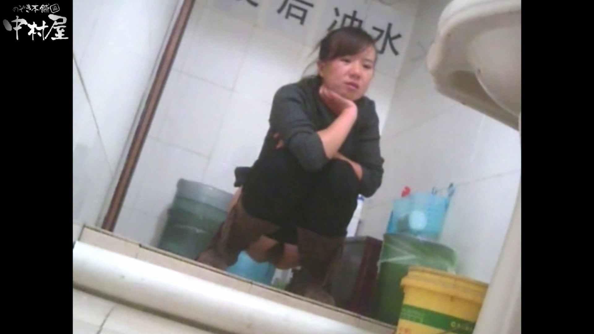 李さんの盗撮日記 Vol.16 和式 | トイレ のぞき 103PIX 33