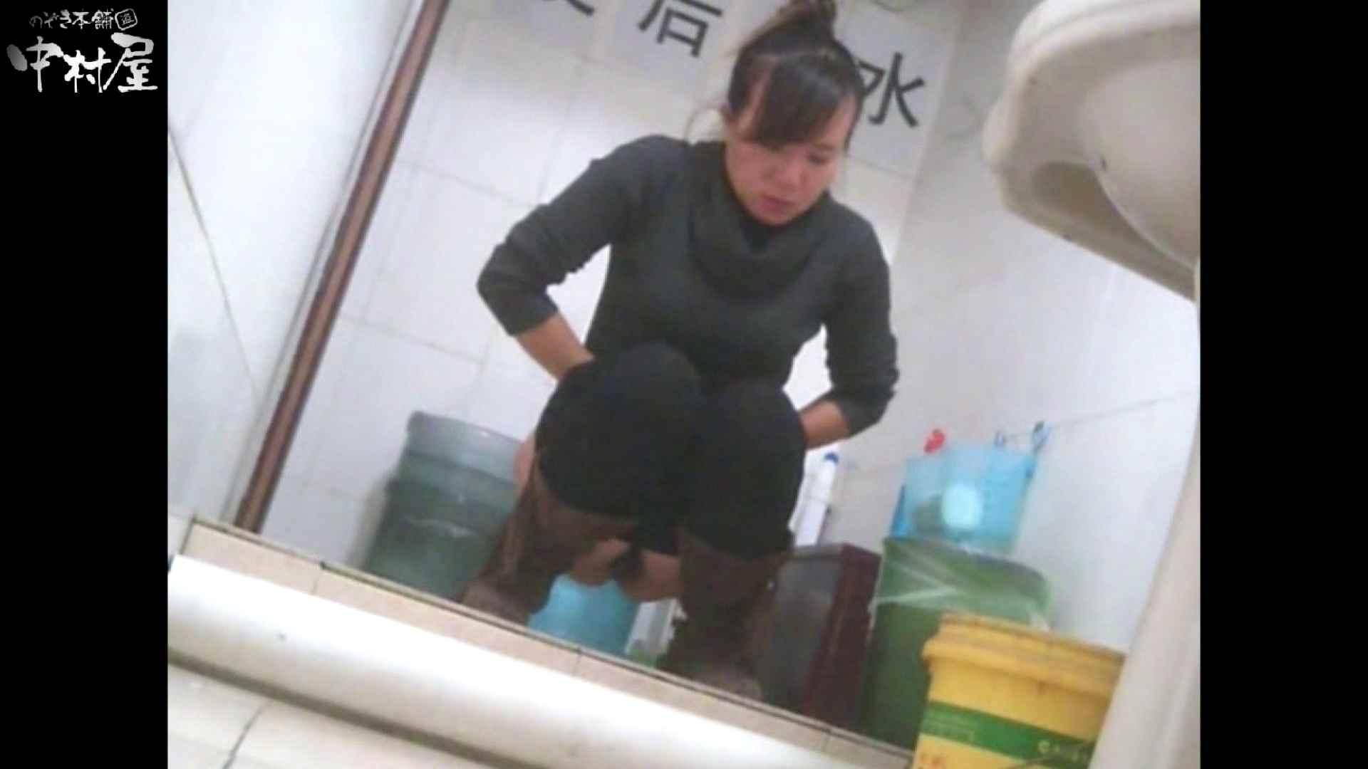 李さんの盗撮日記 Vol.16 和式 | トイレ のぞき 103PIX 49