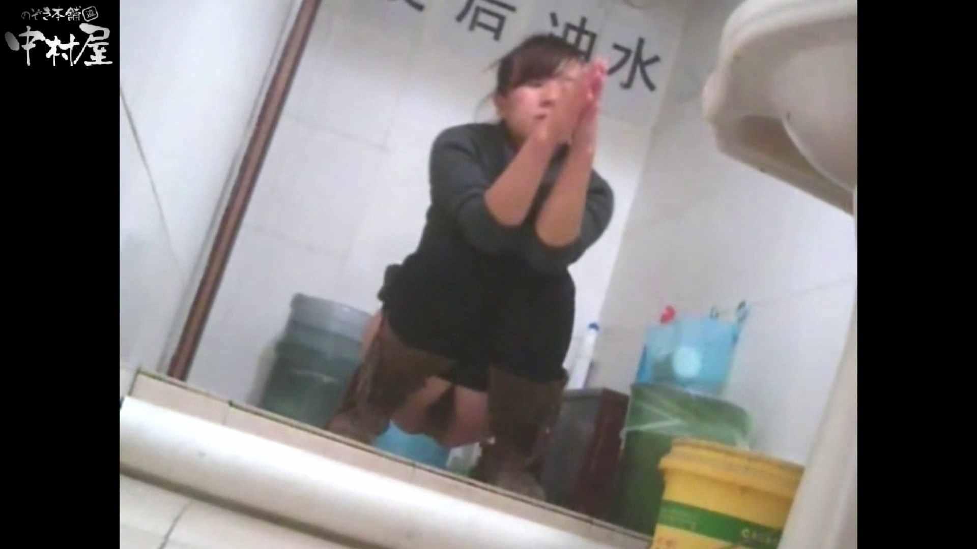 李さんの盗撮日記 Vol.16 和式 | トイレ のぞき 103PIX 65