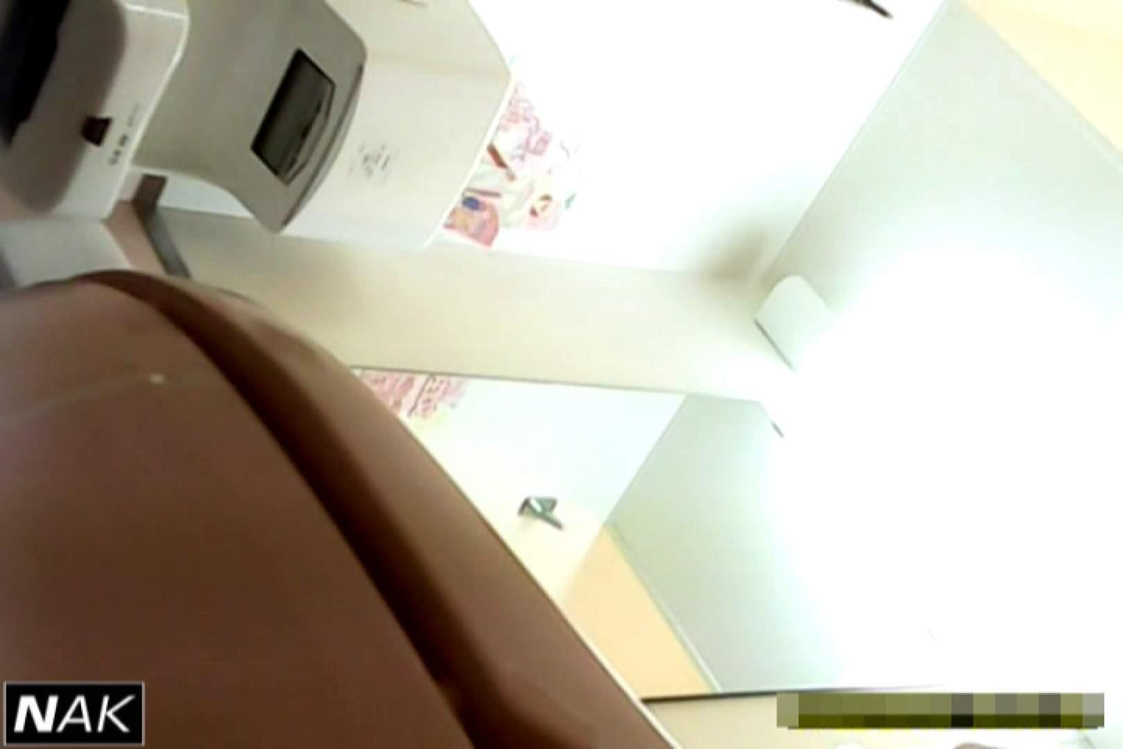 VIP史上初!脅威の3点かわや! vol.06 盗撮シリーズ オメコ動画キャプチャ 101PIX 42