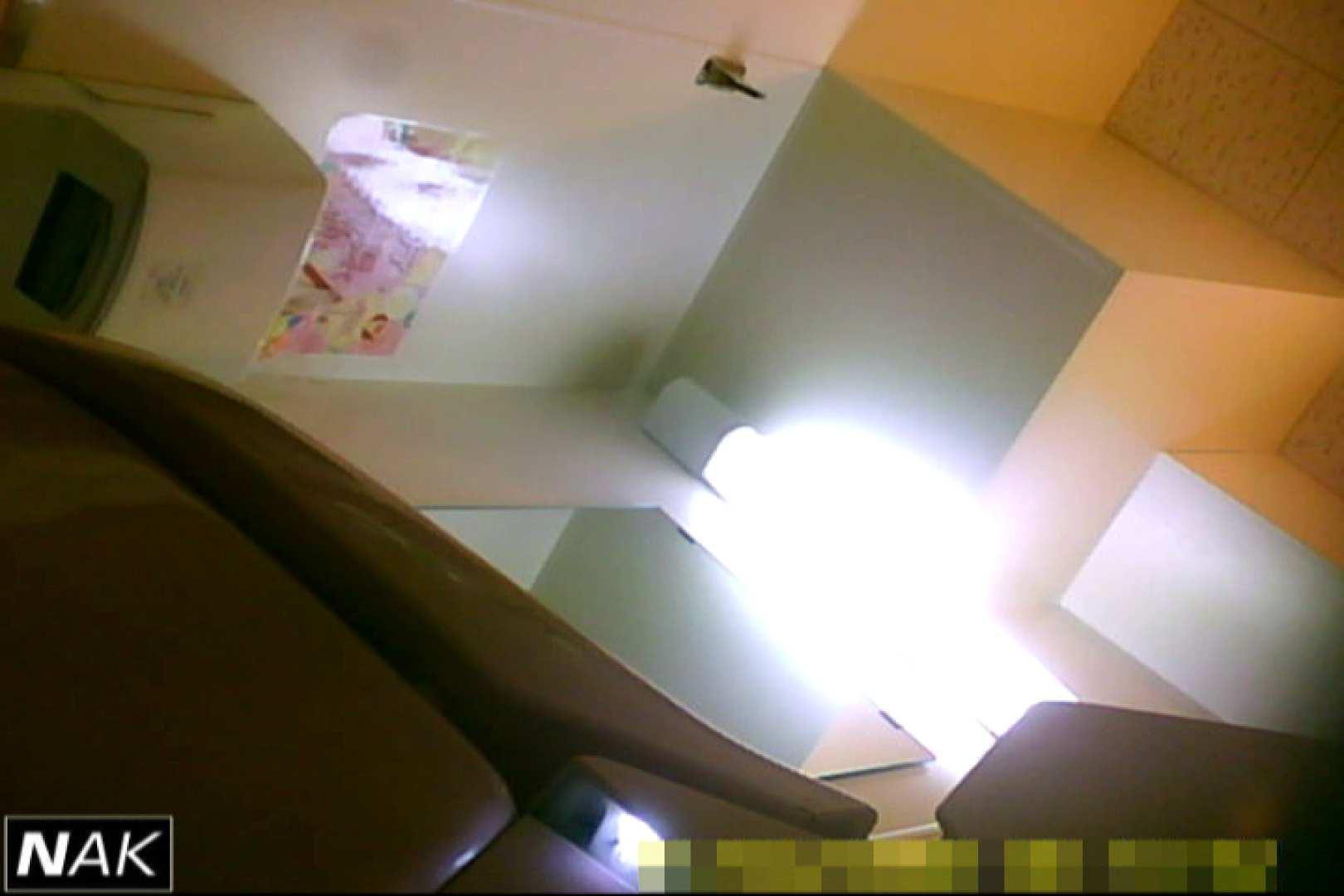 VIP史上初!脅威の3点かわや! vol.09 マンコエロすぎ ぱこり動画紹介 89PIX 12
