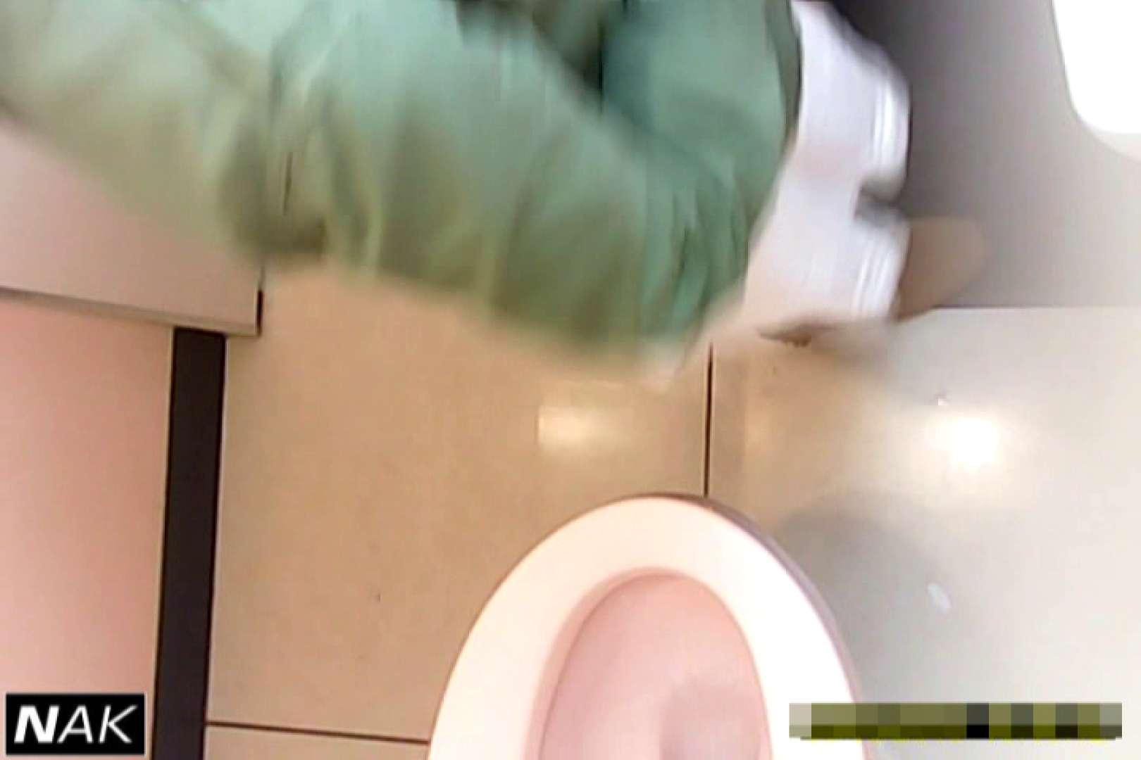 VIP史上初!脅威の3点かわや! vol.09 肛門編 アダルト動画キャプチャ 89PIX 68