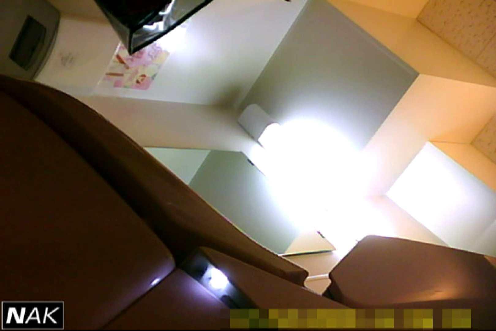 超高画質5000K!脅威の2点かわや! vol.11 盗撮シリーズ オメコ動画キャプチャ 76PIX 32