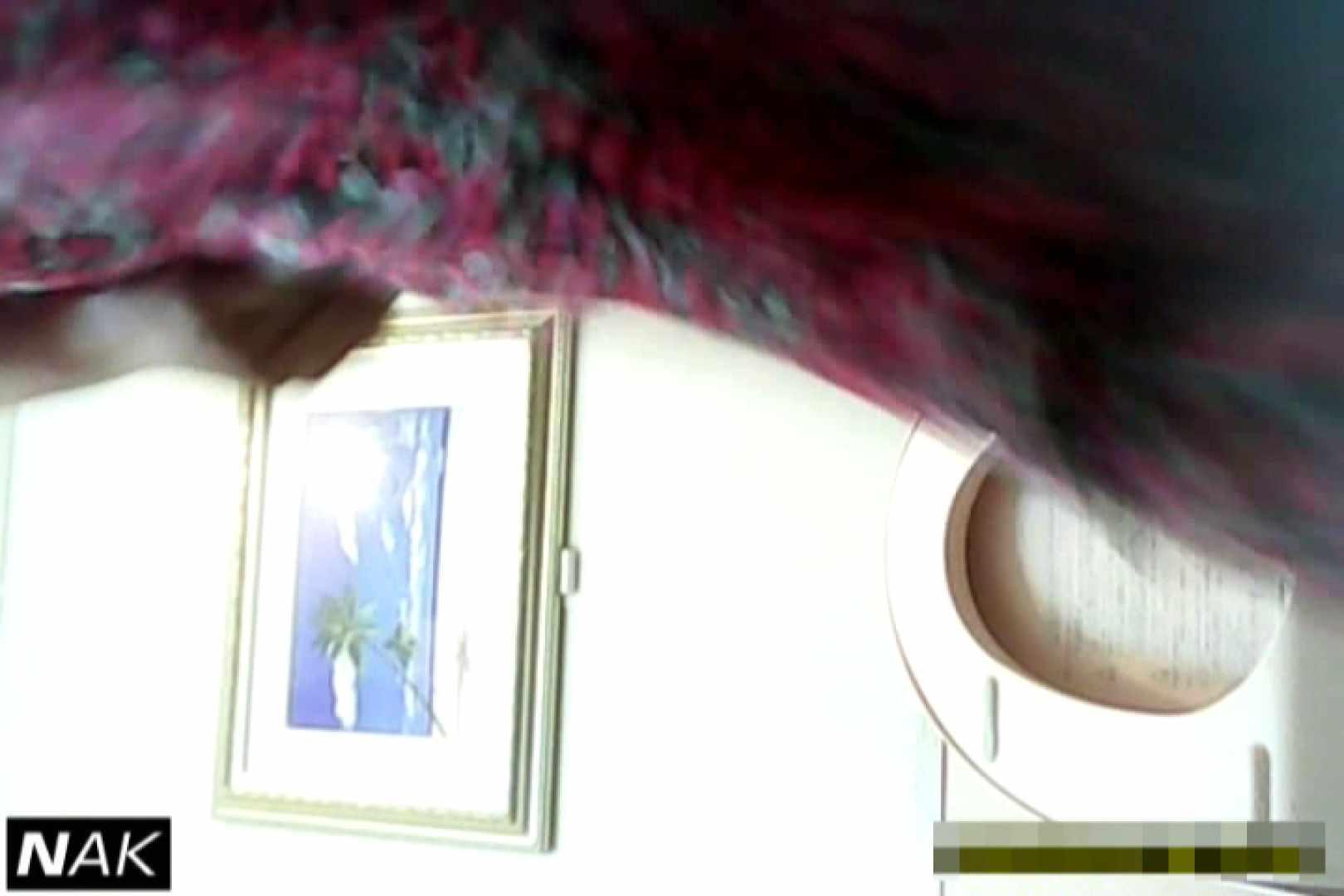 超高画質5000K!脅威の2点かわや! vol.24 肛門編 オマンコ動画キャプチャ 89PIX 78