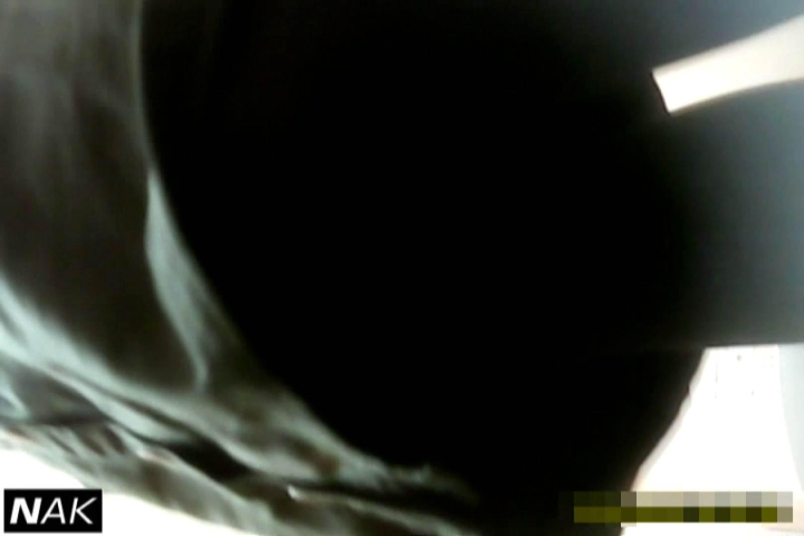超高画質5000K!脅威の2点かわや! vol.31 高画質 オマンコ動画キャプチャ 81PIX 34