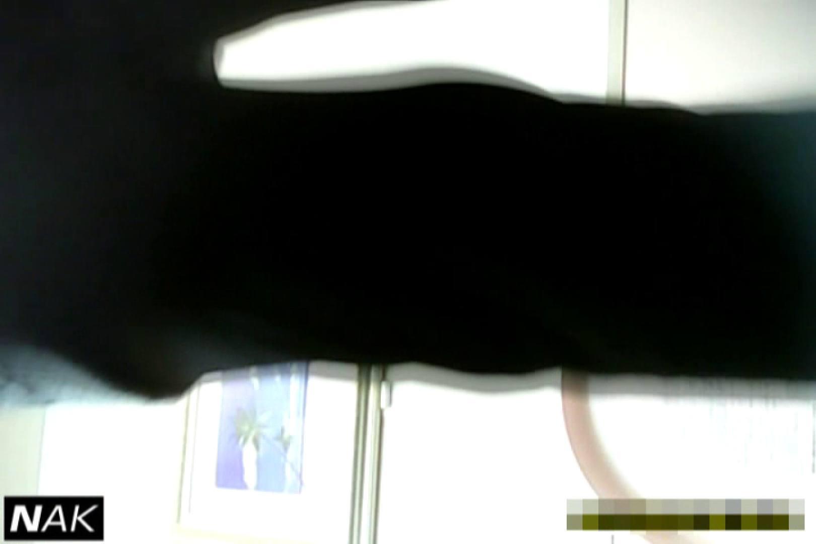 超高画質5000K!脅威の1点集中かわや! vol.01 高画質 おめこ無修正画像 93PIX 24