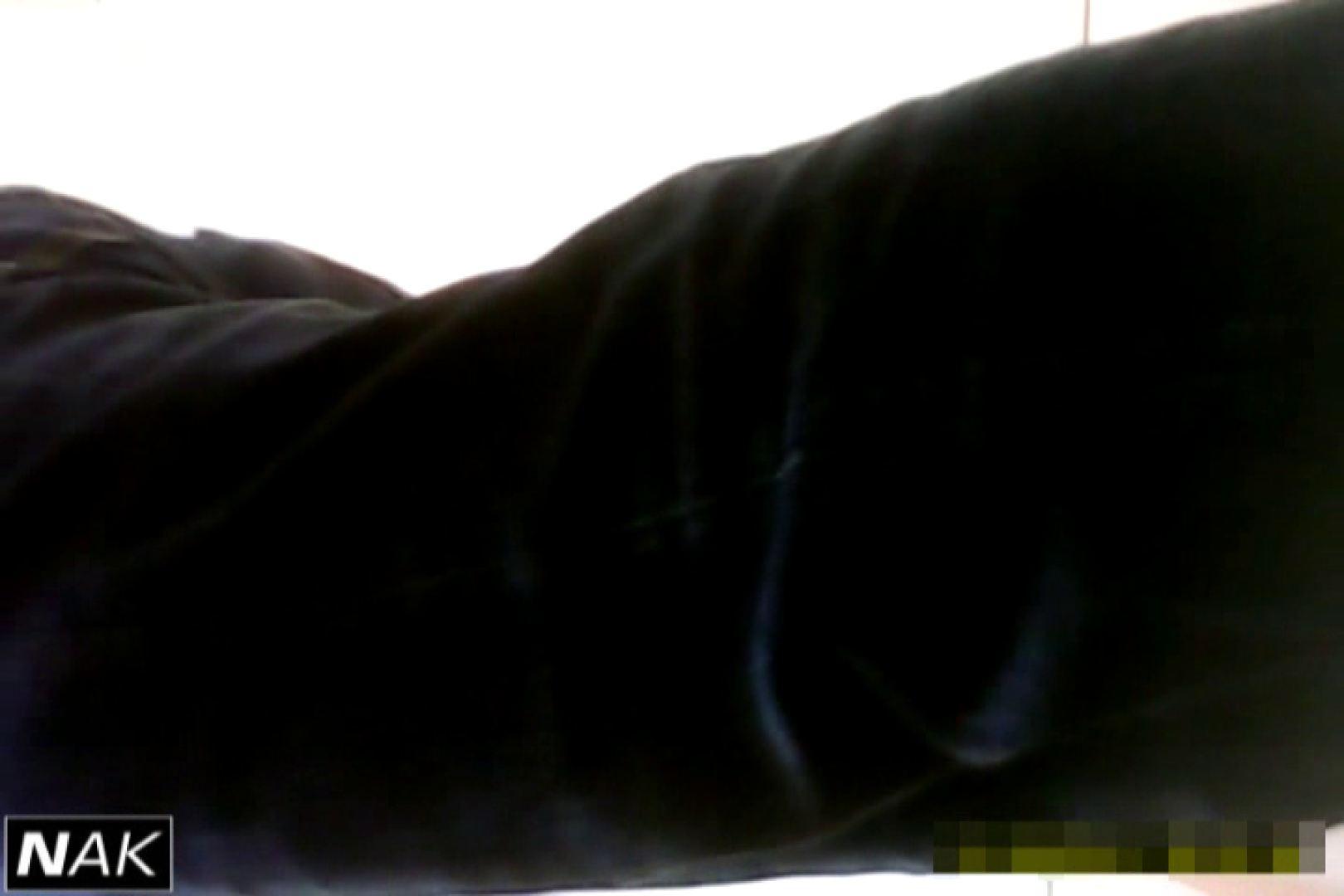 超高画質5000K!脅威の1点集中かわや! vol.08 マンコエロすぎ おまんこ無修正動画無料 93PIX 57