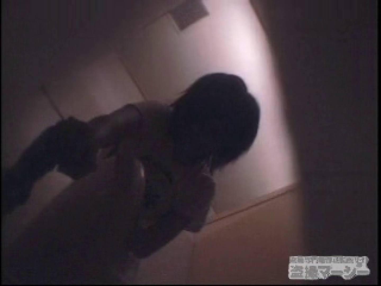 太郎水泳大会会場厠潜入盗撮04 厠・・・ | ギャルのエロ動画  100PIX 25