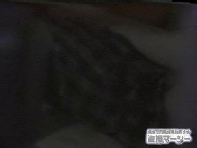 興奮状態vol.4 オナニーリサーチ編 マルチアングル 盗撮画像 88PIX 27
