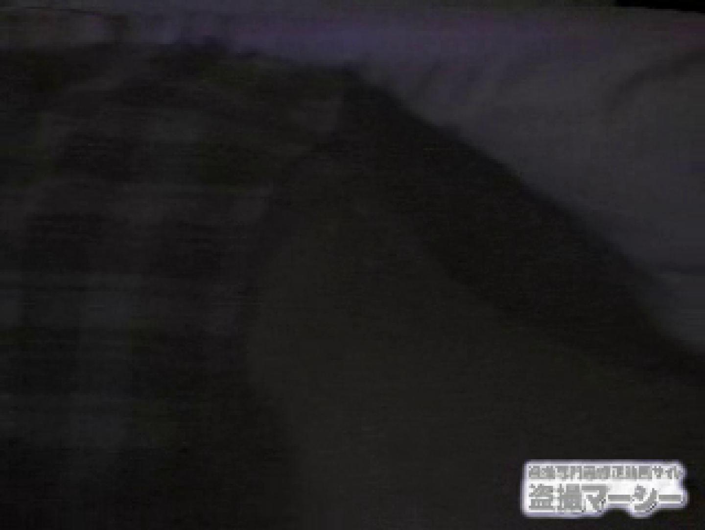 興奮状態vol.4 オナニーリサーチ編 ティーンギャル 盗み撮り動画 88PIX 28