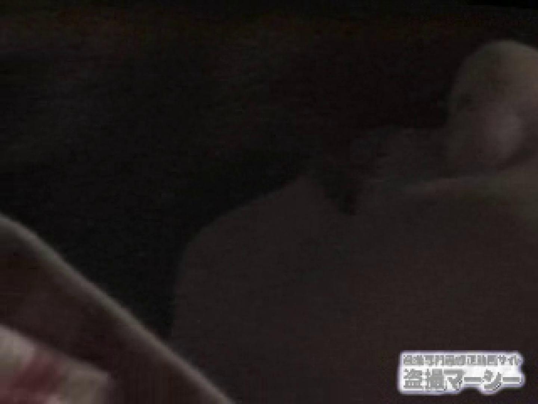 興奮状態vol.4 オナニーリサーチ編 オマンコもろ すけべAV動画紹介 88PIX 43