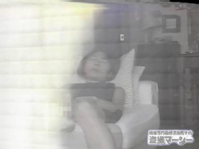 興奮状態vol.4 オナニーリサーチ編 ギャルのエロ動画 ヌード画像 88PIX 62