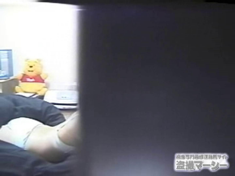 興奮状態vol.4 オナニーリサーチ編 覗き オマンコ無修正動画無料 88PIX 74