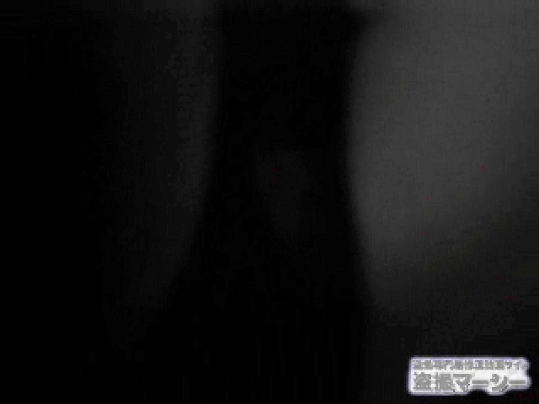 覗いてビックリvol.1 彼女の部屋編壱 マルチアングル  76PIX 10