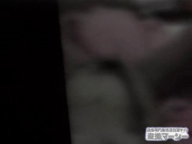 覗いてビックリvol.1 彼女の部屋編壱 ハプニング映像 アダルト動画キャプチャ 76PIX 15