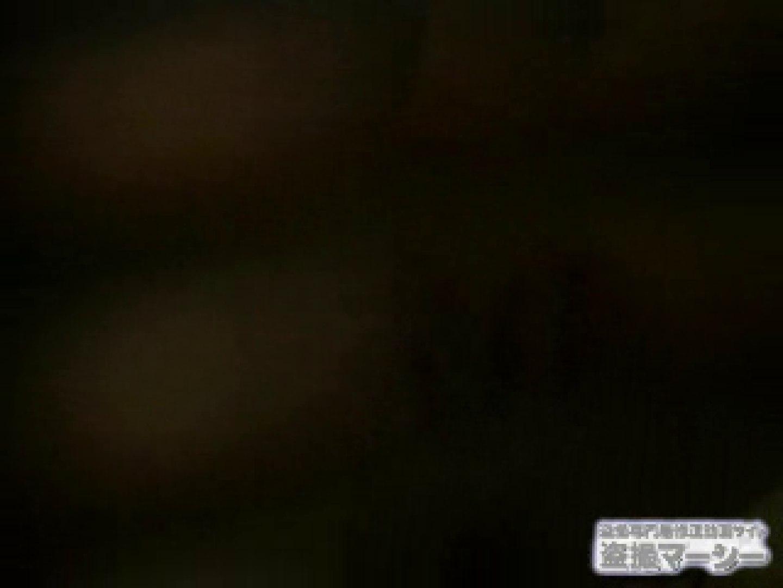 覗いてビックリvol.1 彼女の部屋編壱 望遠映像 おめこ無修正画像 76PIX 27