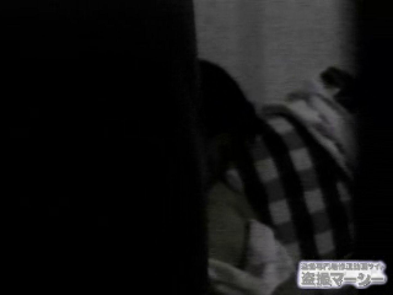 覗いてビックリvol.1 彼女の部屋編壱 素人見放題 すけべAV動画紹介 76PIX 32
