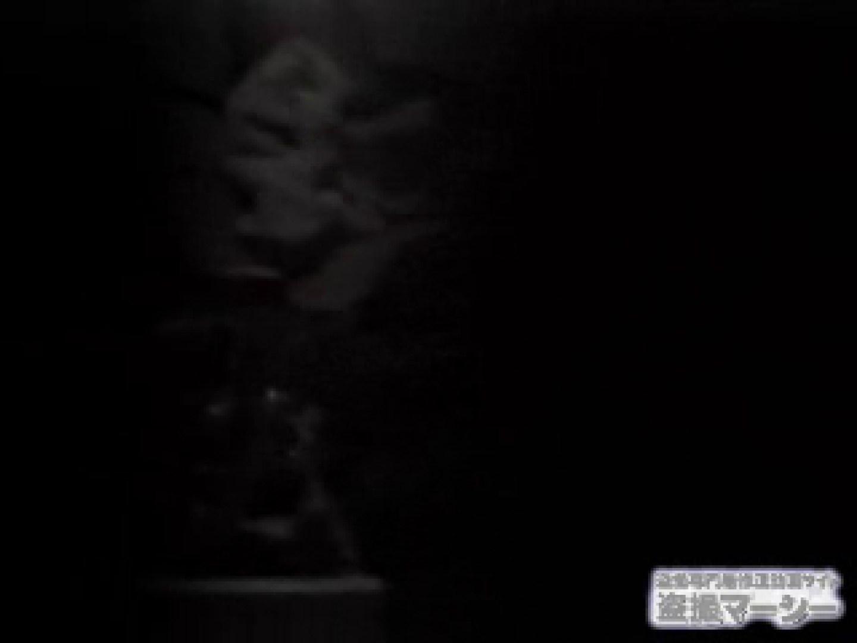 覗いてビックリvol.1 彼女の部屋編壱 素人見放題 すけべAV動画紹介 76PIX 42