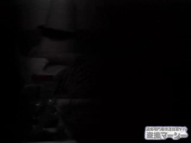 覗いてビックリvol.1 彼女の部屋編壱 覗き えろ無修正画像 76PIX 43