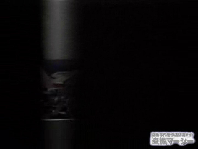 覗いてビックリvol.1 彼女の部屋編壱 みんなのオナニー ワレメ動画紹介 76PIX 44
