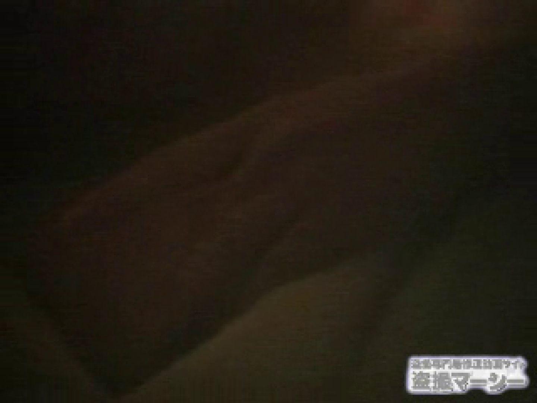覗いてビックリvol.1 彼女の部屋編壱 望遠映像 おめこ無修正画像 76PIX 47