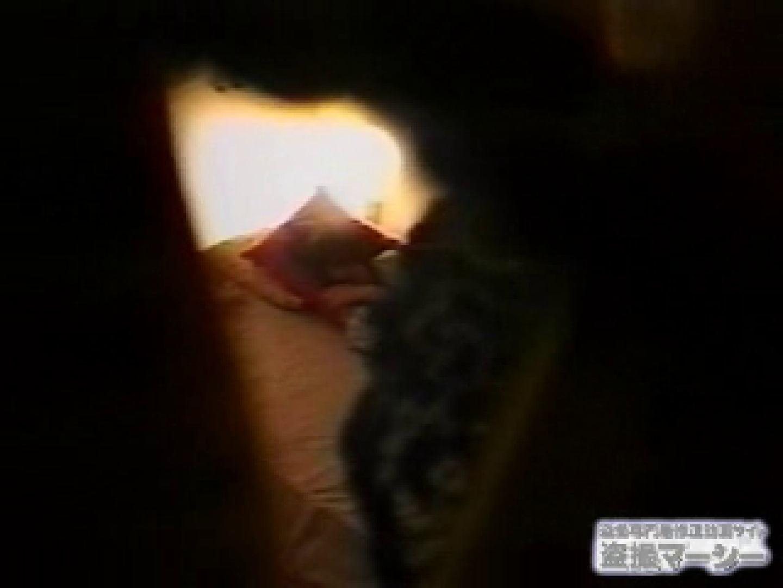 覗いてビックリvol.1 彼女の部屋編壱 ハプニング映像 アダルト動画キャプチャ 76PIX 55