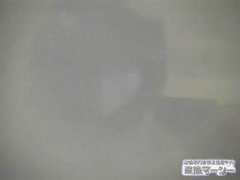 覗いてビックリvol.1 彼女の部屋編壱 望遠映像 おめこ無修正画像 76PIX 57
