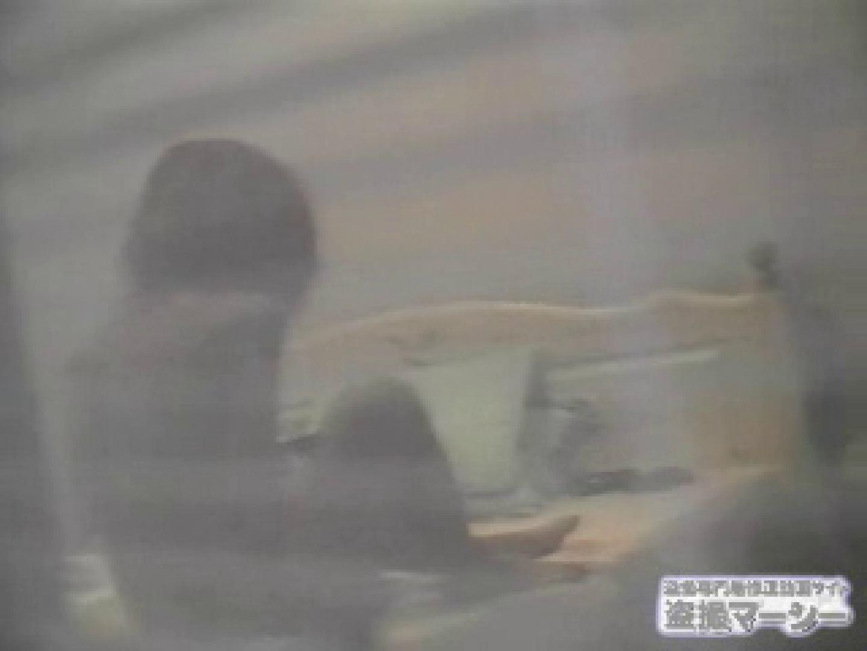 覗いてビックリvol.1 彼女の部屋編壱 クリトリス見放題 盗撮動画紹介 76PIX 59